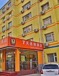 7天连锁酒店(北京清华大学东门店)