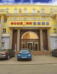 如家酒店(天津万达广场阳光星期八店)