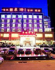 济南卓瑞酒店