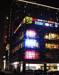 南京凯润5号酒店公寓
