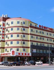 如家酒店(大连华南广场千山路地铁站店)