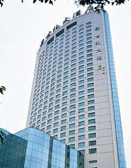 江蘇辰茂新世紀大酒店