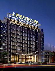 上海锦丰国际大酒店