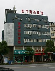 池州锦尚酒店