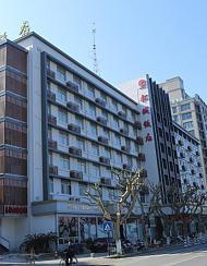 杭州千岛湖中心码头亚朵酒店