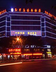 贺州巴里岛假日酒店