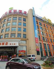 维也纳国际酒店(上海大宁国际店)