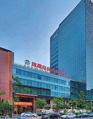辉腾商务酒店(北京工体店)