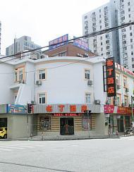 景莱酒店(上海大悦城店)