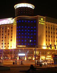 包头丽晶酒店