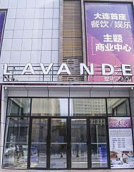 麗枫酒店(大连北站华南广场店)