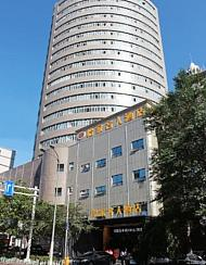 怡家名人酒店(乌鲁木齐大西门店)
