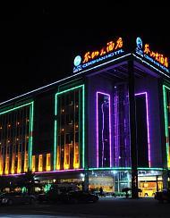横峰岑山大酒店