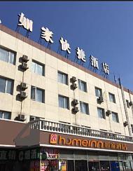 如家酒店(北京四惠百子湾地铁站店)