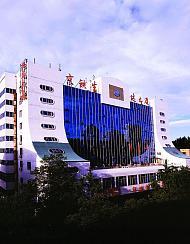 北京京铁生达大厦