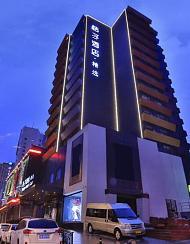 桔子酒店(大连青泥洼桥地铁站店)