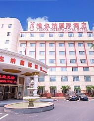 维也纳国际酒店(上海交大沪闵路店)