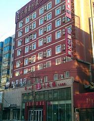 怡莱酒店(沈阳中街北店)