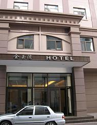大连金玉湾宾馆