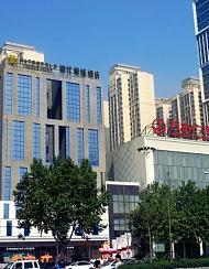 锦江都城酒店(郑州二七万达广场店)