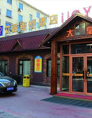 艾居连锁酒店(营口学府路店)