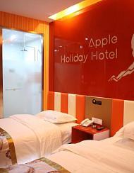 苹果假日酒店(哈尔滨江北湿地公园店)