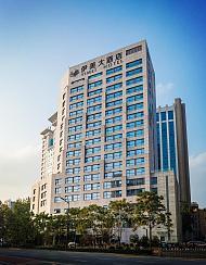 杭州伊美大酒店