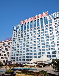 维也纳国际酒店(武汉长江二桥汉口江滩店)