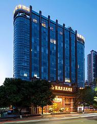冠盛皇室堡酒店(广州天河店)