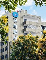 汉庭酒店(杭州四季青凯旋路店)
