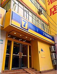 7天连锁酒店(兰州静宁路店)