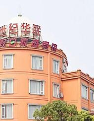 格林豪泰智选酒店(上海国展中心鼓浪路店)