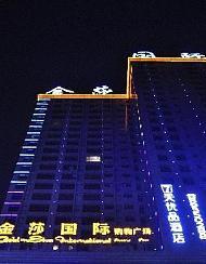 7天优品酒店(西安大雁塔小寨地铁站店)