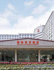 格林东方酒店(上海虹桥机场动物园地铁站店)