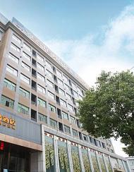 雅斯特酒店(武汉东湖省博地铁站店)