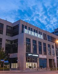 如家商旅酒店(上海临港海洋公园滴水湖店)