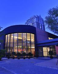 桔子酒店(北京望京店)