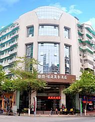 夏商·怡庭商务酒店(厦门火车站禾祥店)