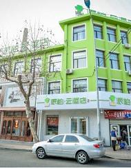 如家派柏·云酒店(大连旅顺九三路汽车站)