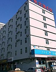 汉庭酒店(包头中央大道商业街店)