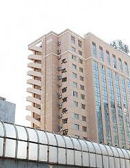 哈尔滨龙达瑞吉商务酒店