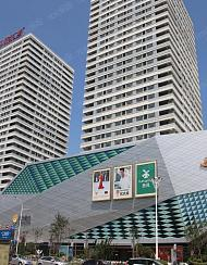 拜登公寓·济南高新万达会展中心店