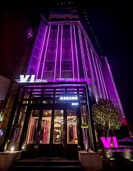 维洛美亚酒店(济宁秀水店)