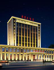 横峰华云大酒店