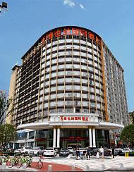 维也纳国际酒店(长沙时代帝景店)