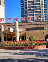 乌鲁木齐胜越酒店