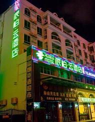 三亞三亞灣海景如家派柏·云酒店