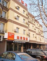 如家酒店(大连华南广场天河路枣园店)