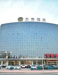 全季酒店(北京昌平龙水路店)