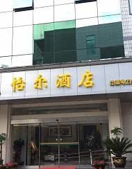 武汉怡尔酒店